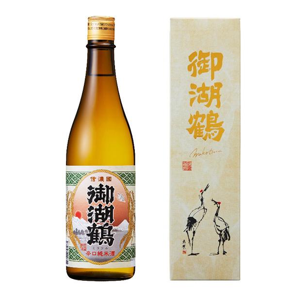 御湖鶴 純米辛口 720ml (箱入) (沖縄別途240円)※20歳未満の飲酒・販売は法律で禁止されています