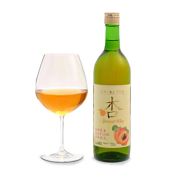 信州産アプリコットワイン 送料込(沖縄別途240円)※20歳未満の飲酒・販売は法律で禁止されています