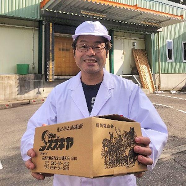 肉の鈴木屋 遠山ジビエBBQセット 送料込(沖縄別途240円)