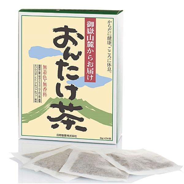 日野製薬 おんたけ茶ティーバッグ(24包) 送料込 (沖縄別途240円)