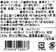 信州松代 平飼い有精卵 大地の卵&プリン セット|送料込(沖縄別途590円)