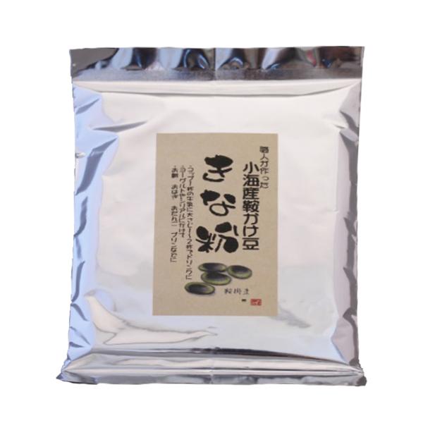 プチマルシェこうみ / くらかけ豆きな粉 100g×4|送料込