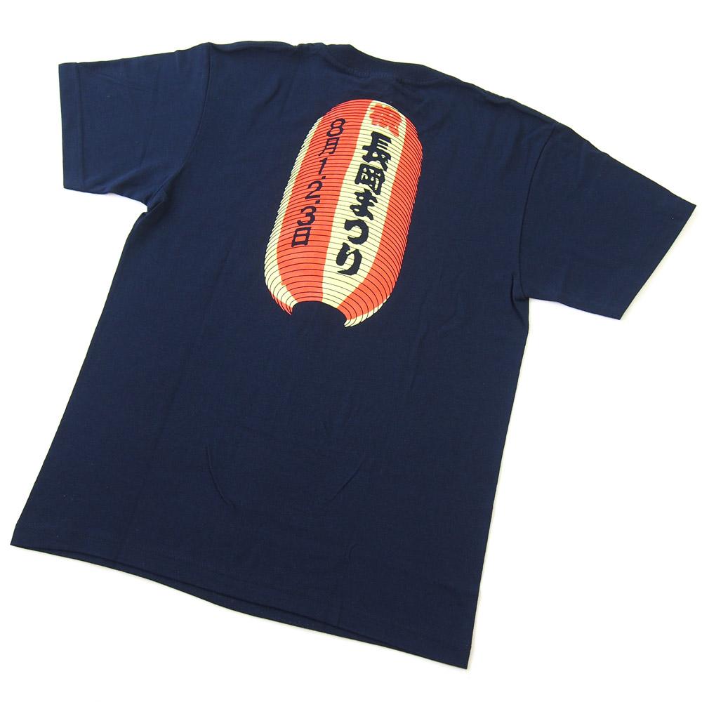 日本一の大花火Tシャツ