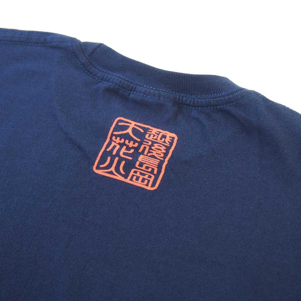 山下清 画 「長岡の花火」 Tシャツ