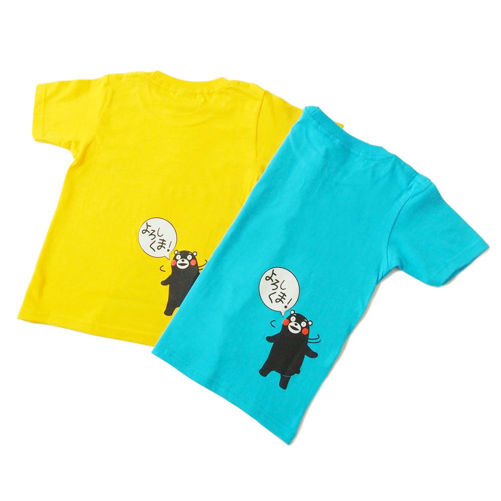 キッズ花火Tシャツ ( くまモンバージョン )