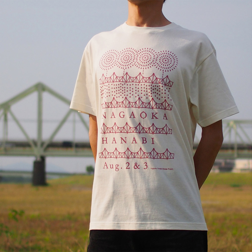 長生橋のきらめきTシャツ 【アイボリー】