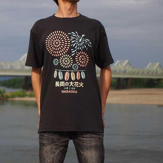 フェニックス再び! Tシャツ