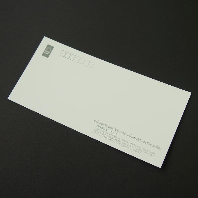 D. 復興祈願花火フェニックス(パープル系) ワイドポストカード