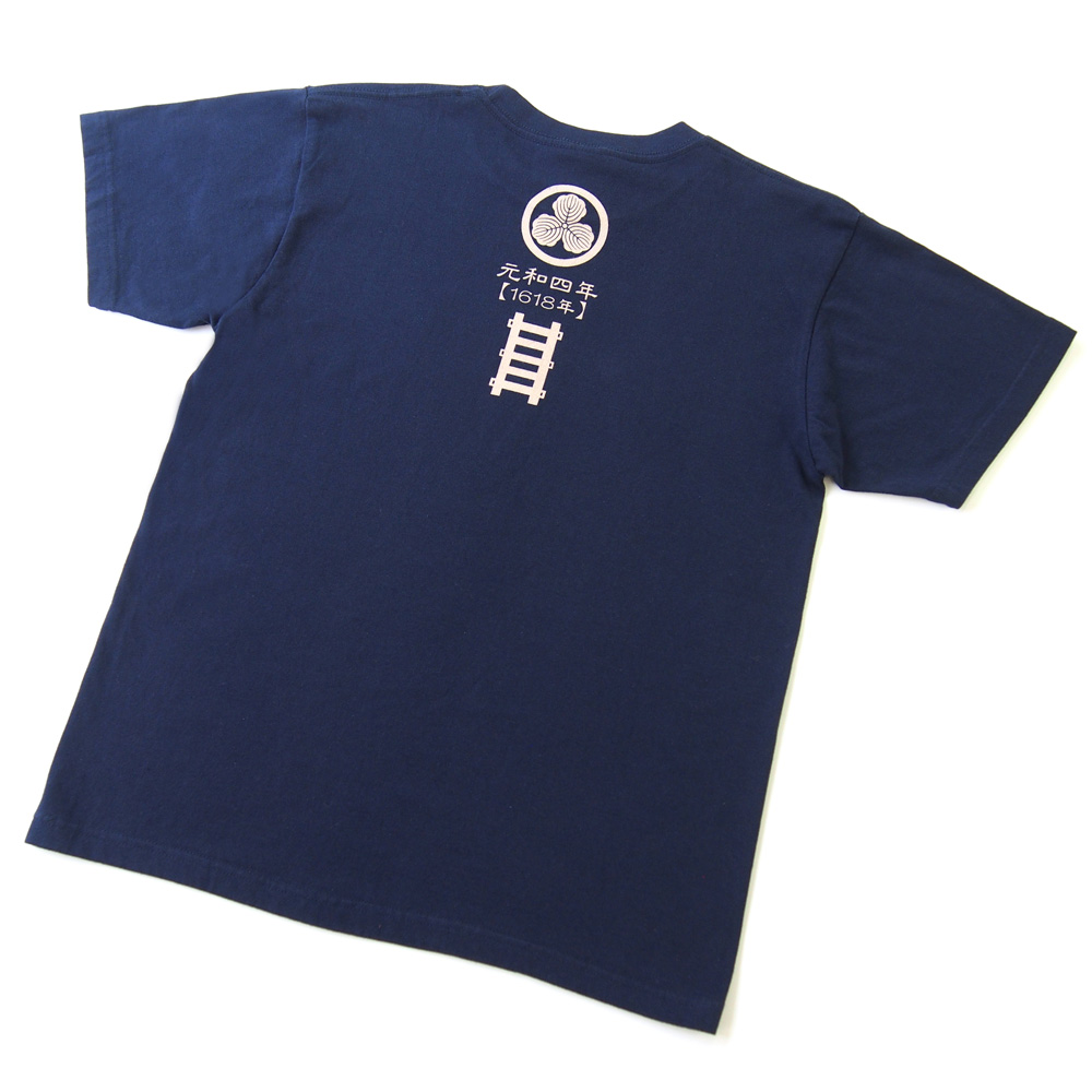 常在戦場 Tシャツ