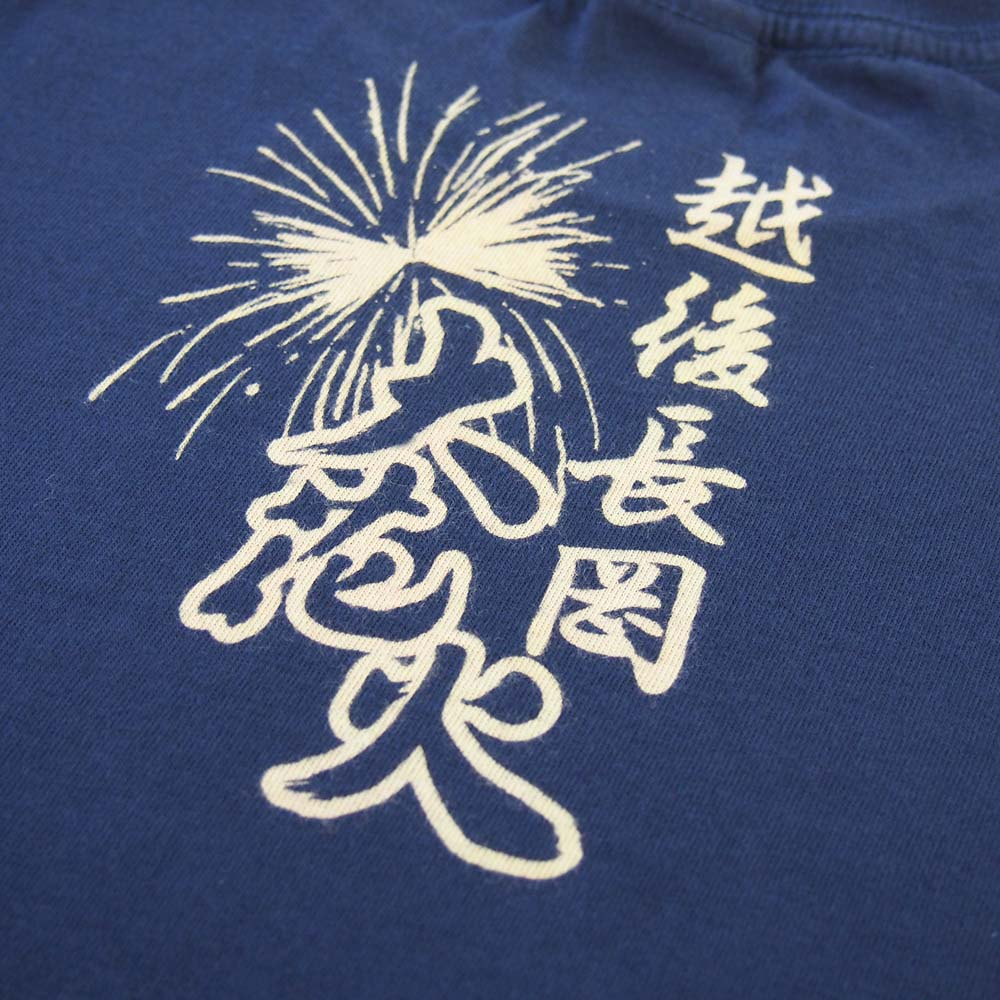 越後長岡大花火Tシャツ