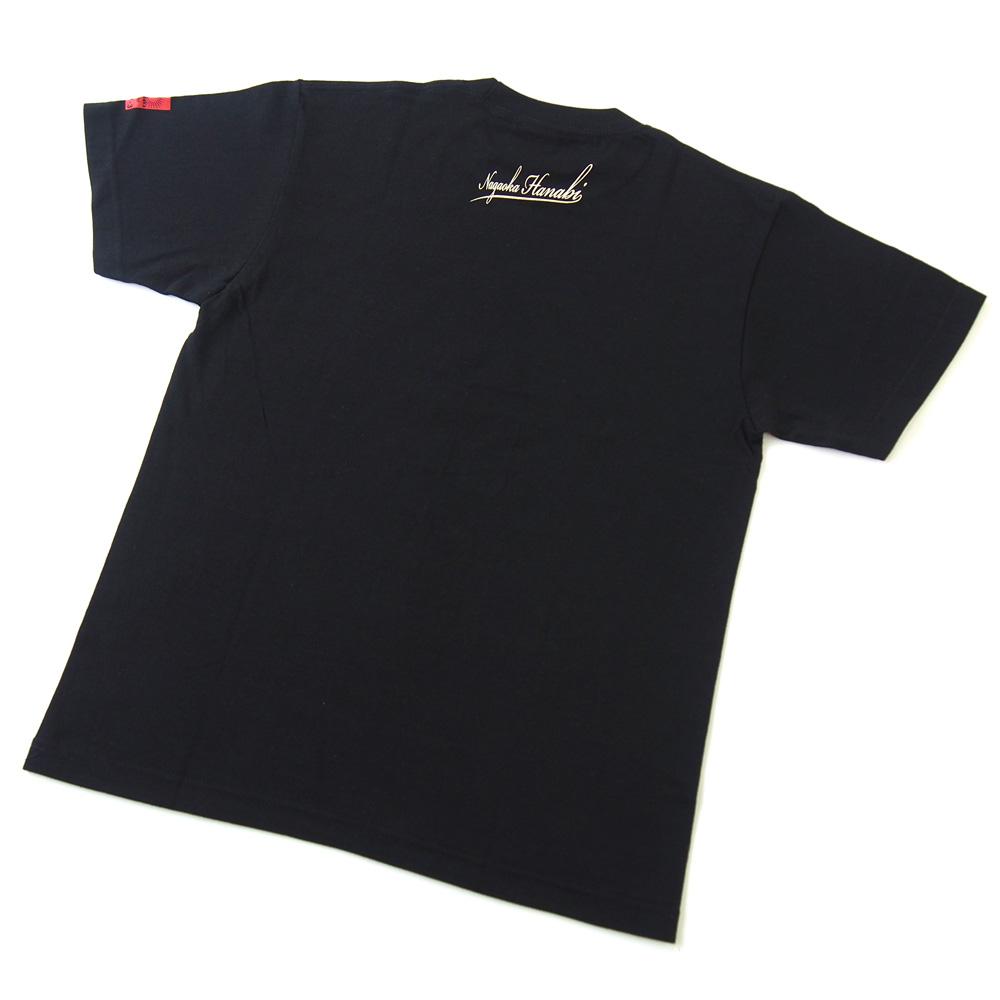ど~んと三尺玉【復刻版】Tシャツ