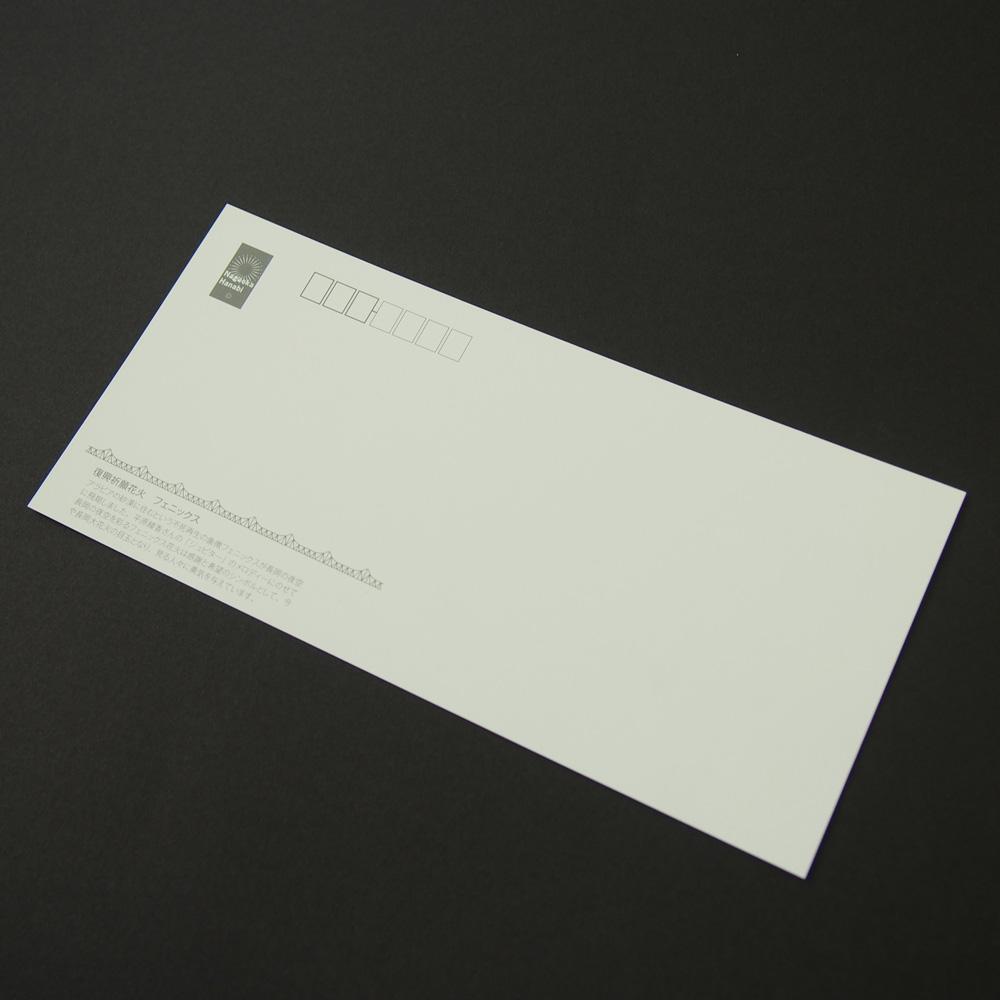 A. 復興祈願花火フェニックス(ピンク系) ワイドポストカード