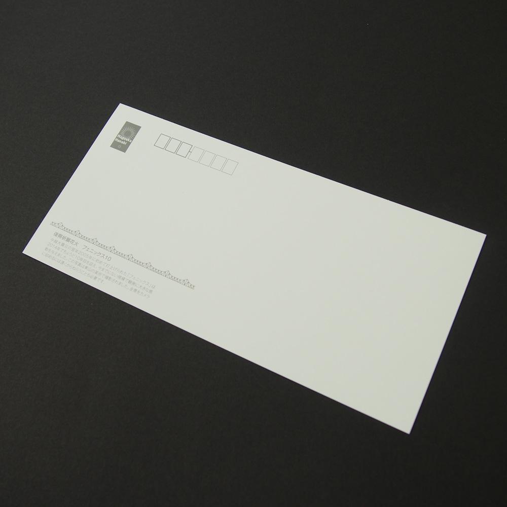 B. 復興祈願花火フェニックス(グリーン系) ワイドポストカード