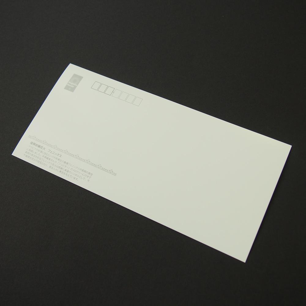 C. 復興祈願花火フェニックス(ゴールド系) ワイドポストカード