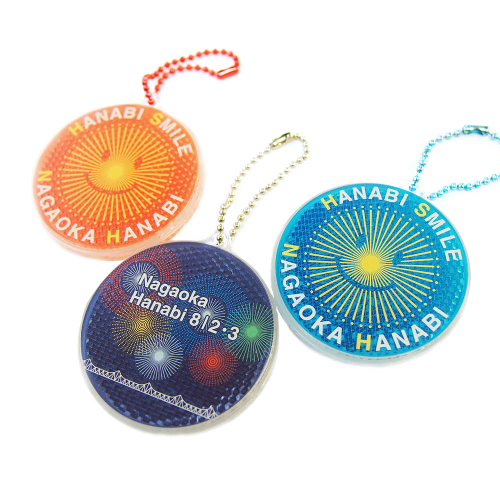Hanabi リフレくんキーホルダー(反射板) 各3種
