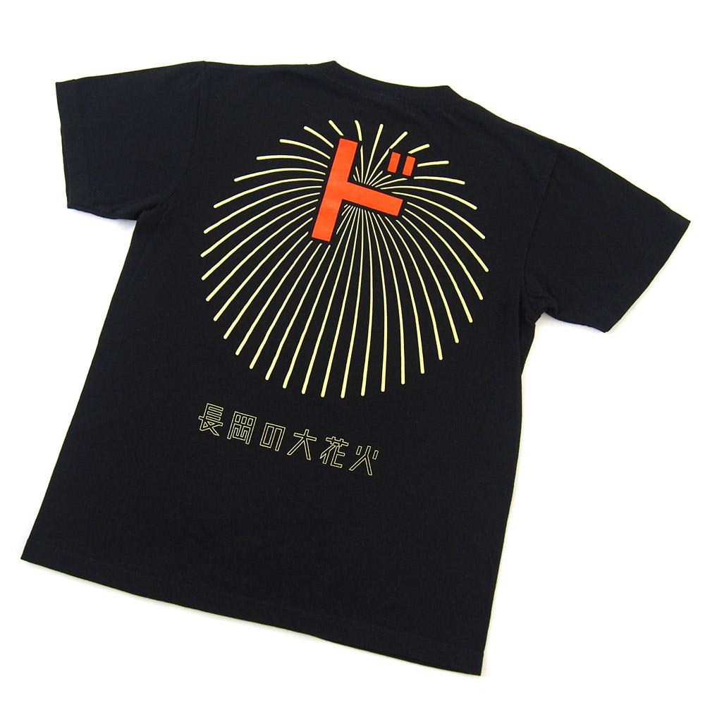 長岡大花火ドドン T