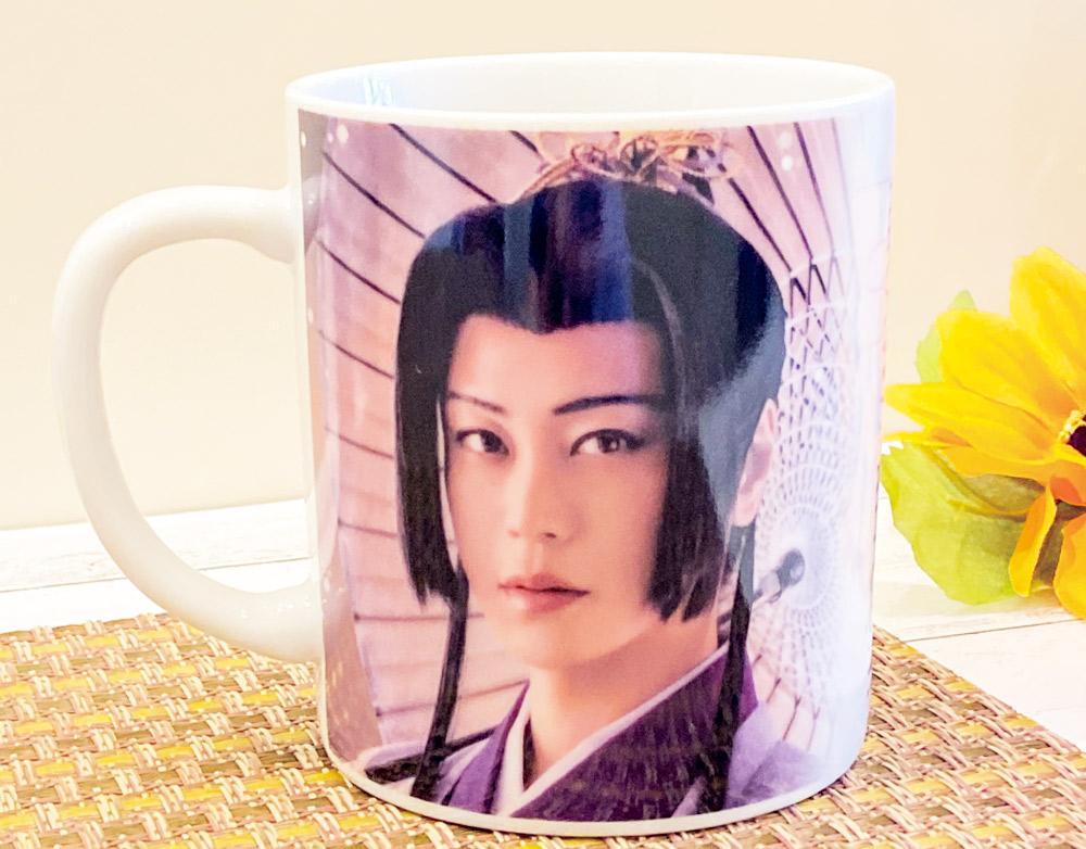 氷川きよし・【2020明治座】マグカップ(恋之介)