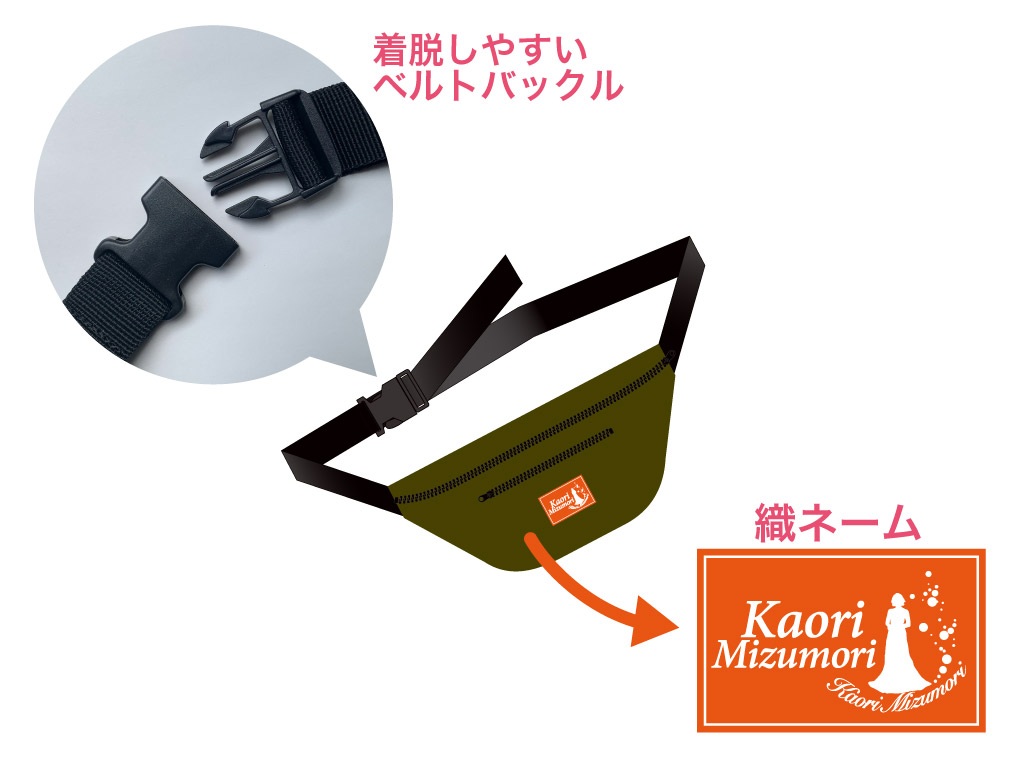 水森かおり・ボディバッグ(カーキ)