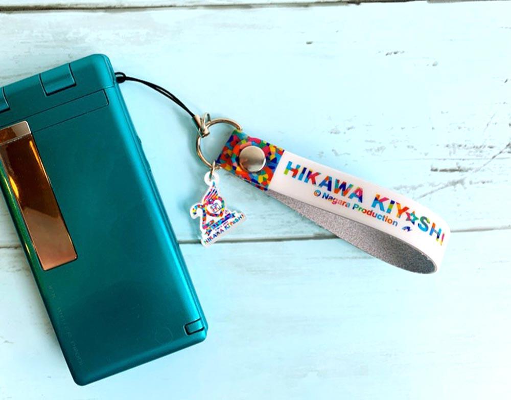 氷川きよし・20thロゴ 携帯ストラップ(レインボー)