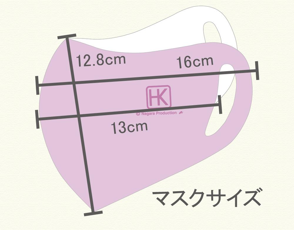 氷川きよし・HK涼感マスクM(紫)