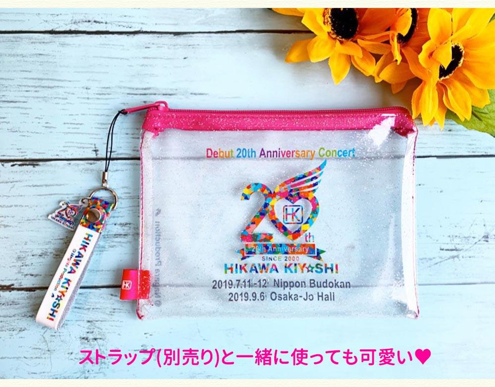 氷川きよし・20thロゴ クリアポーチ(レインボー)