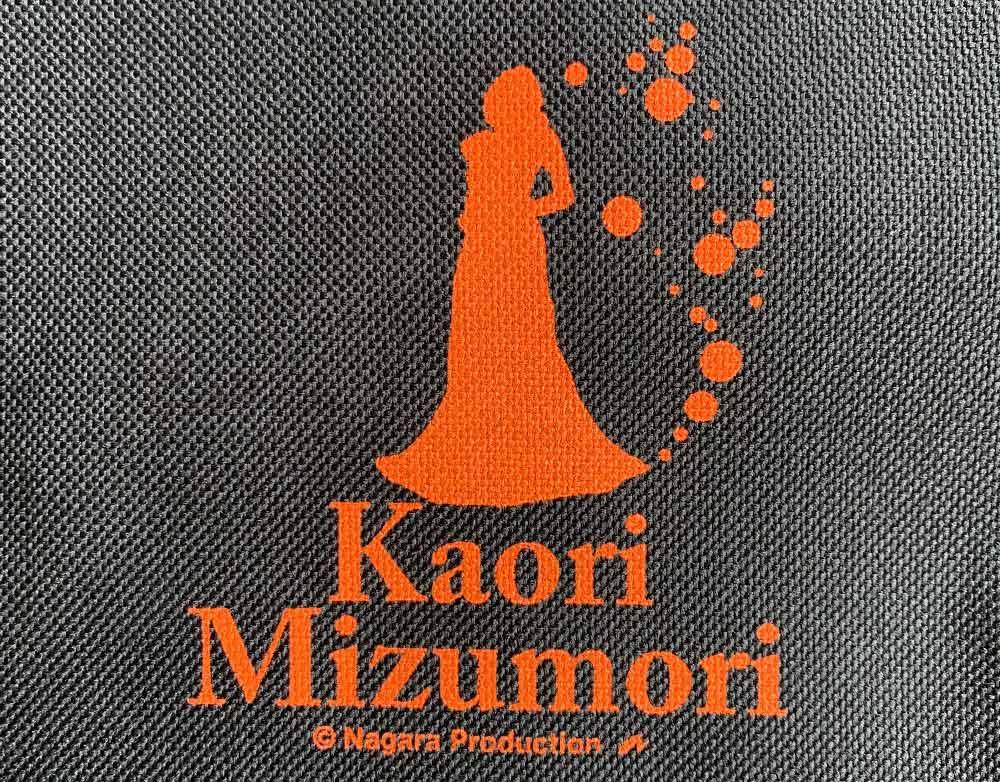 水森かおり・ポケット付きマルチトートバッグ(黒×オレンジ)
