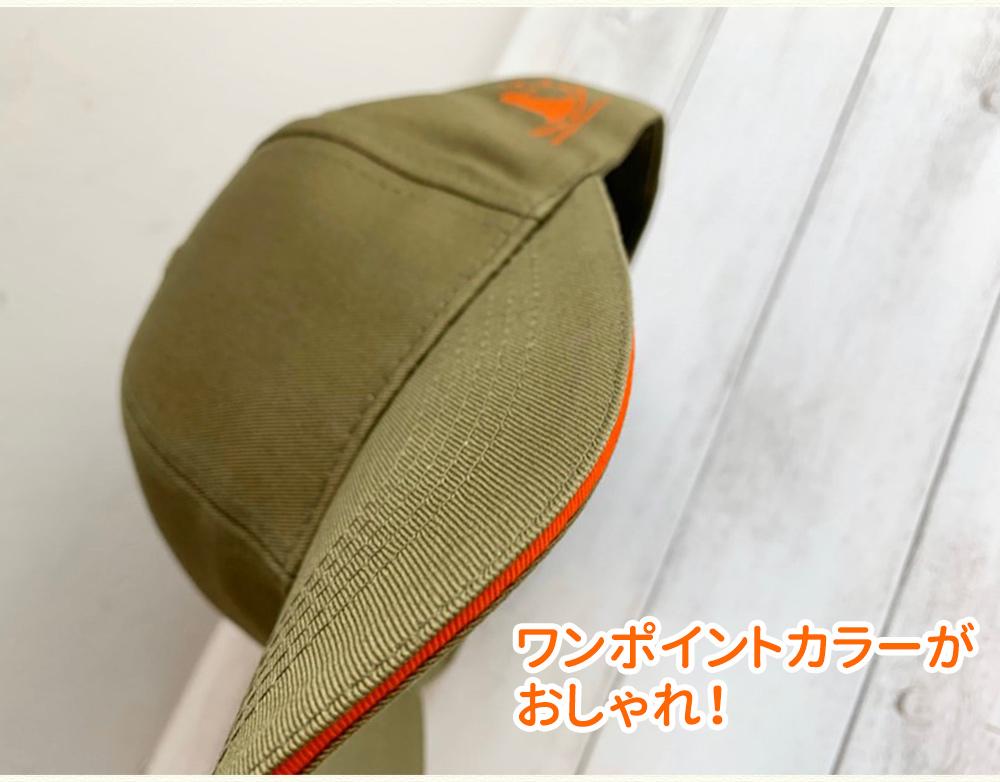 水森かおり・キャップ(カーキ)