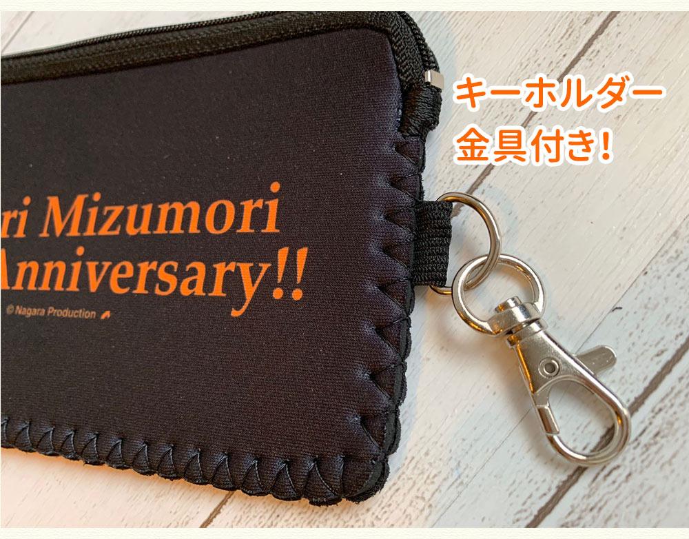 水森かおり・モバイルポーチ[25周年記念]