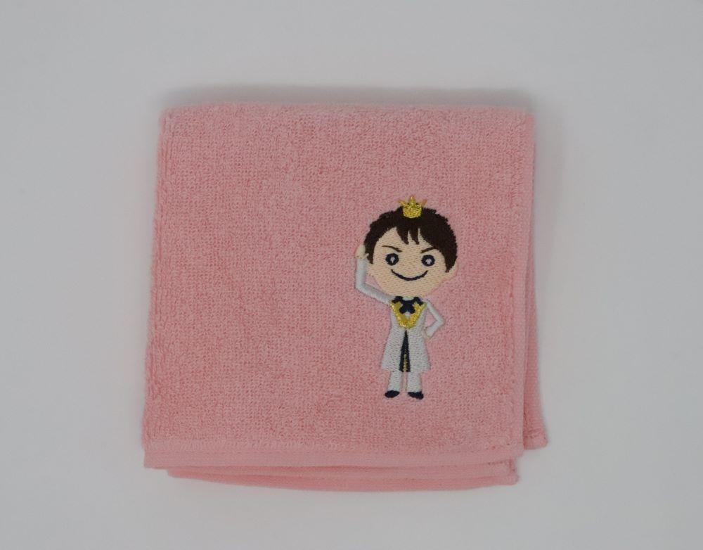 辰巳ゆうと・「ゆうと王子の大冒険」刺繍入りハンドタオル(ピンク)