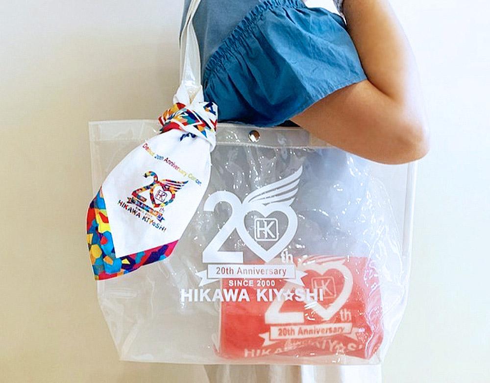 氷川きよし・【20th武道館】20th応援クリアトートバッグ(白)