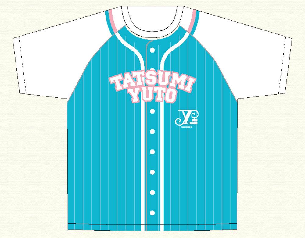 辰巳ゆうと・フルグラフィックTシャツ(ベースボールシャツ)