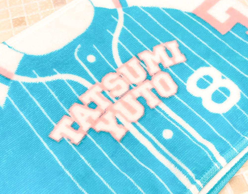 辰巳ゆうと・マフラータオル(ベースボールシャツ)