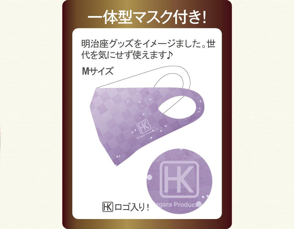 氷川きよし・特別公演 in 明治座6巻セット