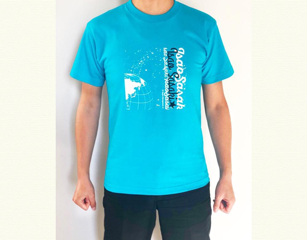 ささきいさお・「青い地球」Tシャツ