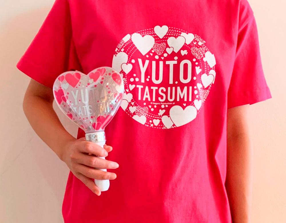 辰巳ゆうと・Tシャツ(ピンク)