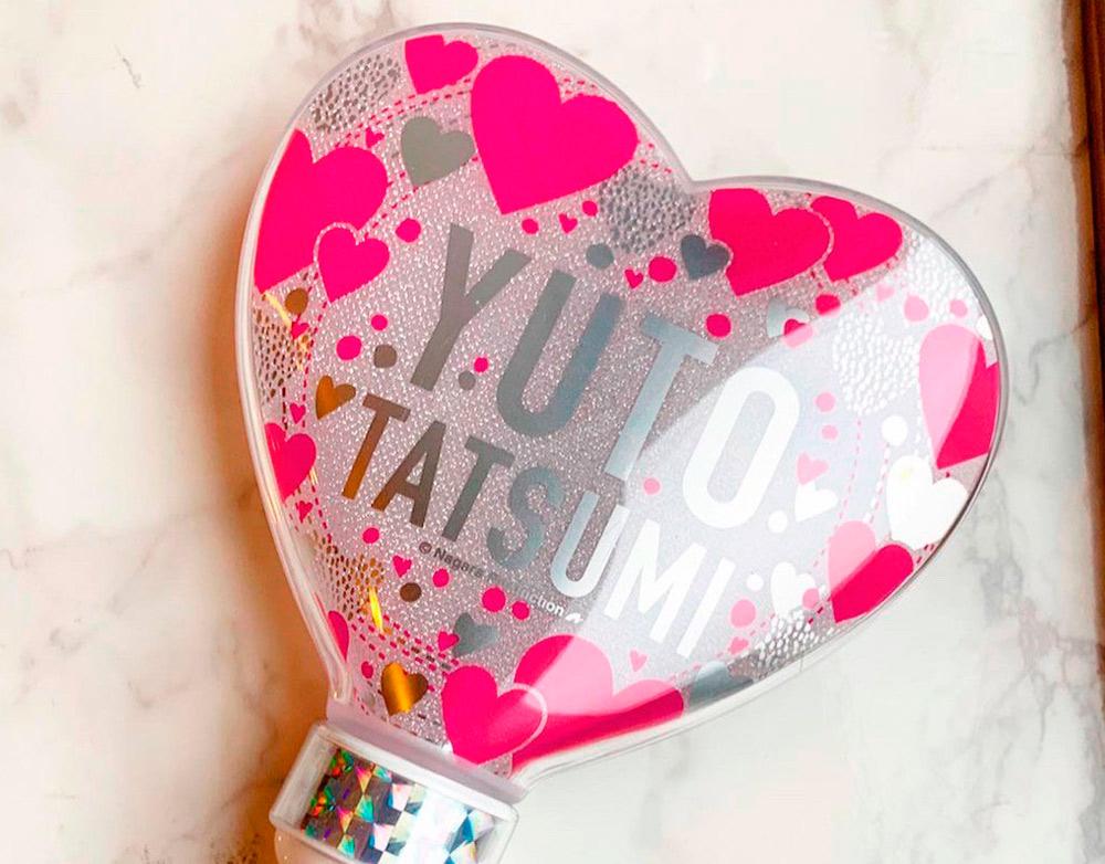 辰巳ゆうと・ハート型ペンライト(ピンク)
