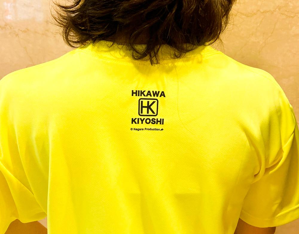 氷川きよし・NEVER NEVER NEVER Mind. ドライTシャツ(イエロー)