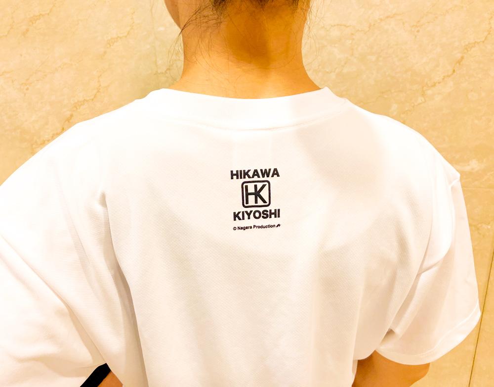 氷川きよし・NEVER NEVER NEVER Mind. ドライTシャツ(ホワイト)
