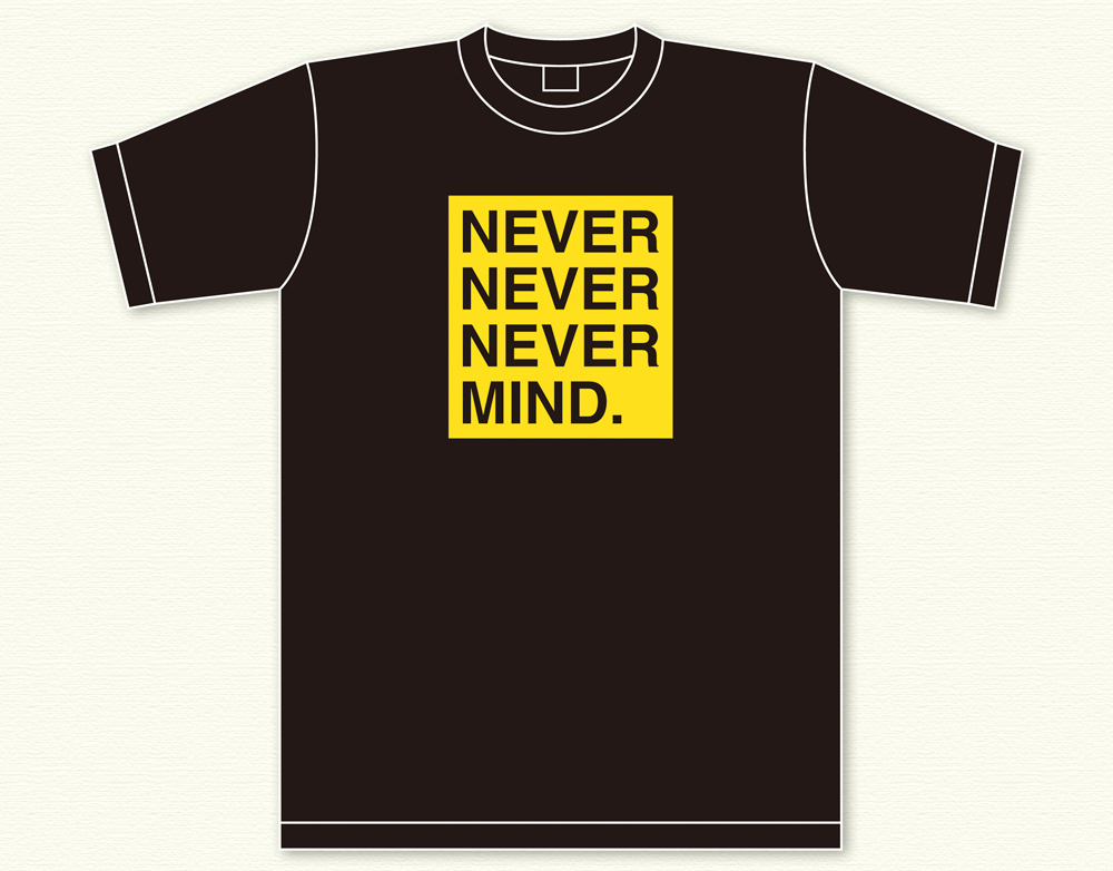 氷川きよし・NEVER NEVER NEVER Mind. ドライTシャツ(ブラック)