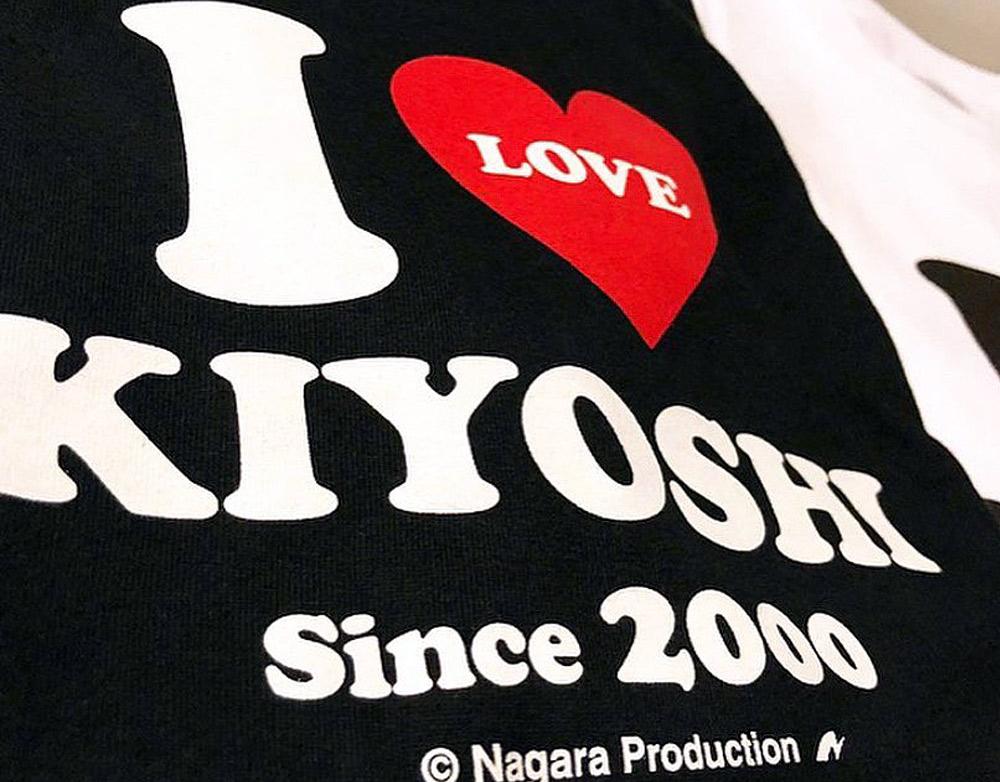 氷川きよし・I LOVE KIYOSHI Tシャツ(黒)