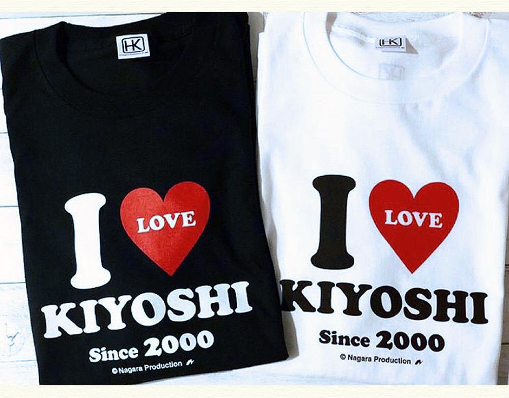 氷川きよし・I LOVE KIYOSHI Tシャツ(白)