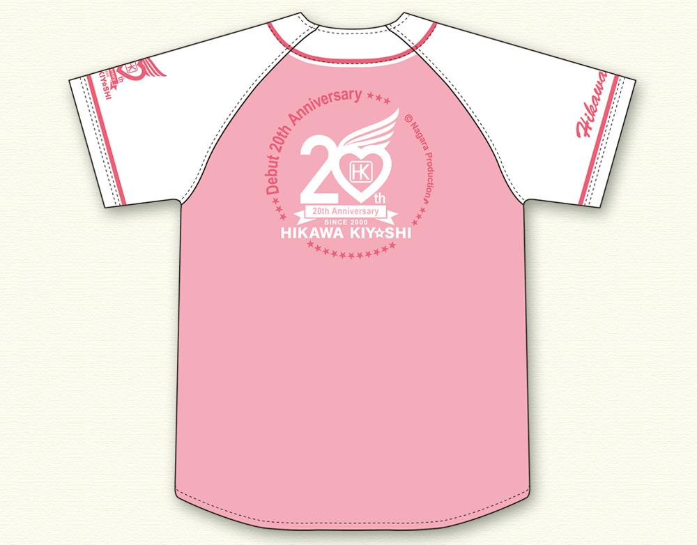 氷川きよし・ベースボールシャツ(ピンク)