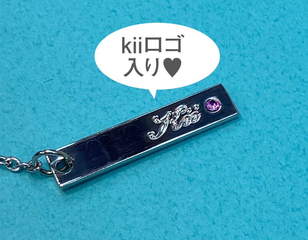 氷川きよし・ネックレス(kii)
