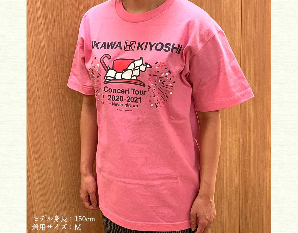 氷川きよし・ツアー 2021 Tシャツ(コスモス)
