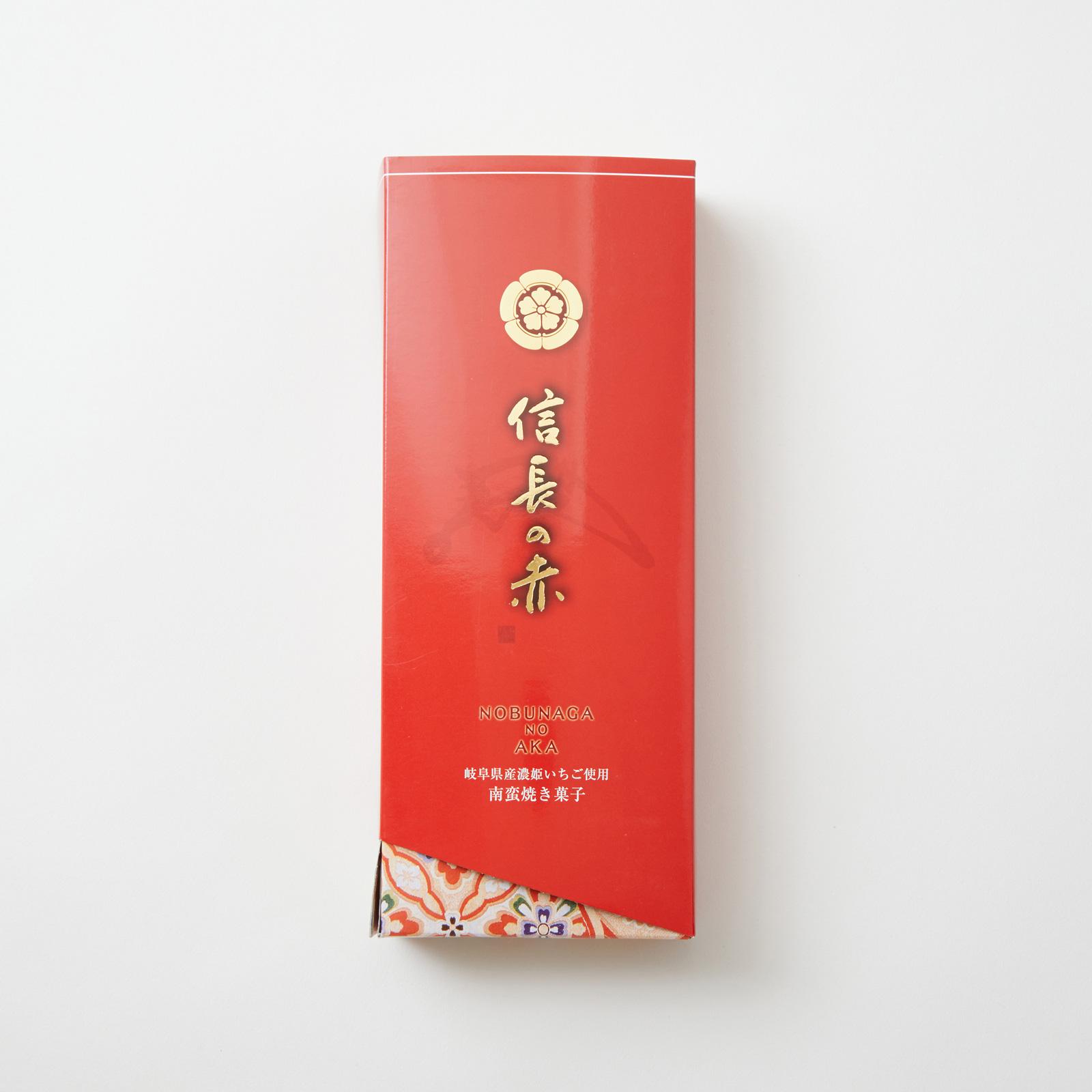 【信長の赤:10枚】岐阜県産の濃姫いちごを100%使った新食感の南蛮焼き菓子