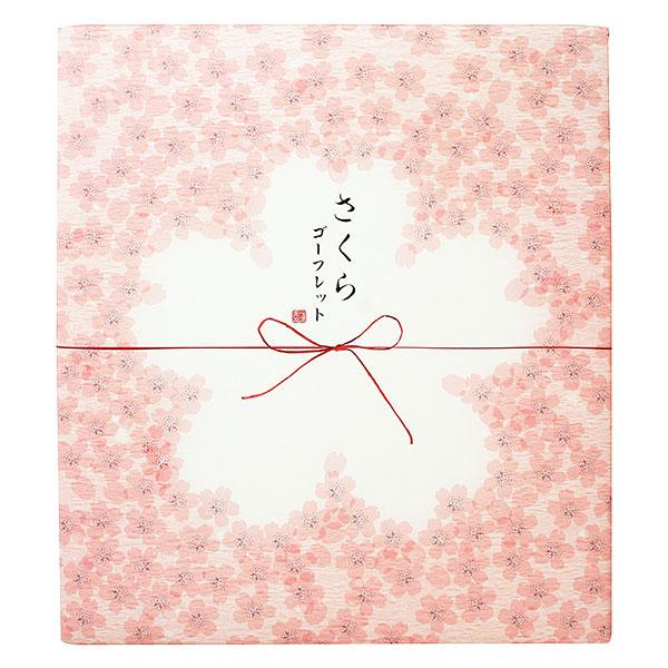 桜ゴーフレット 15枚入り