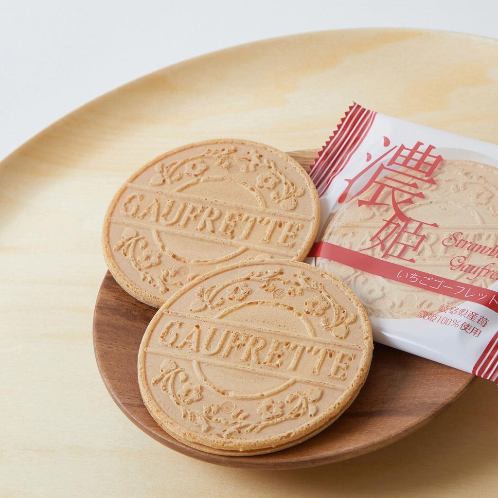 【濃姫いちごゴーフレット10枚入り】岐阜県産の濃姫いちごを100%使った、軽く香ばしいゴーフレット