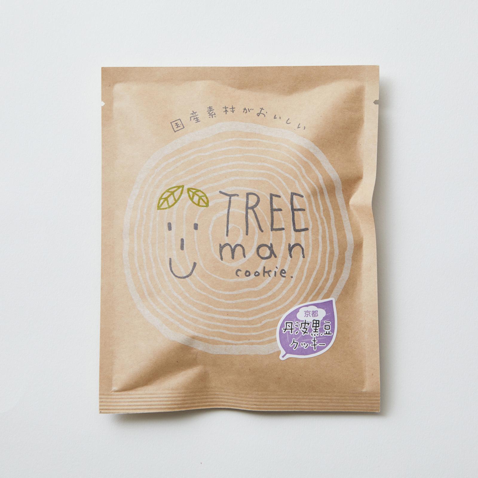 TREEman 京都丹波黒豆クッキー