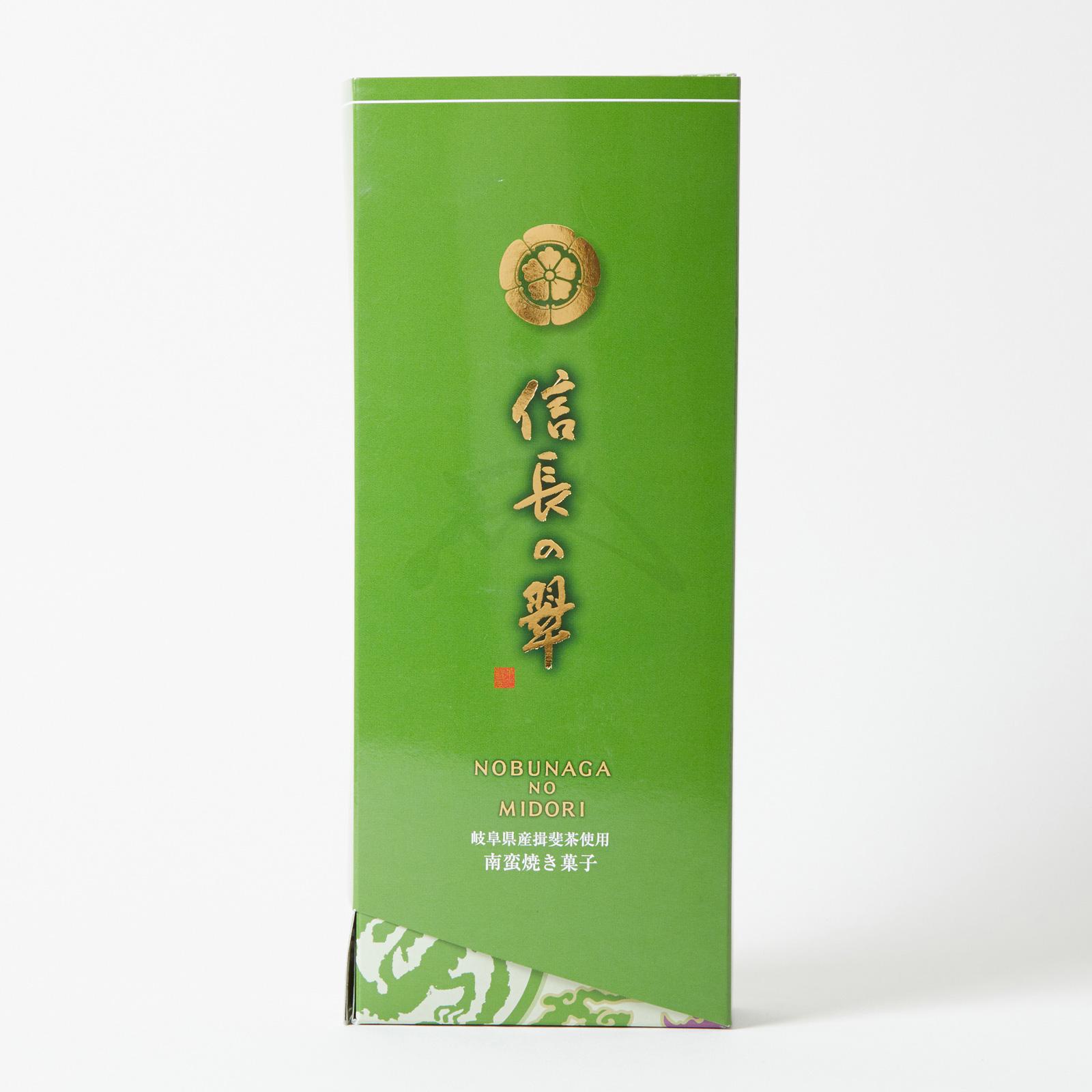 【信長の翠:12枚】岐阜銘茶「美濃いび茶」を使った新感覚の焼き菓子