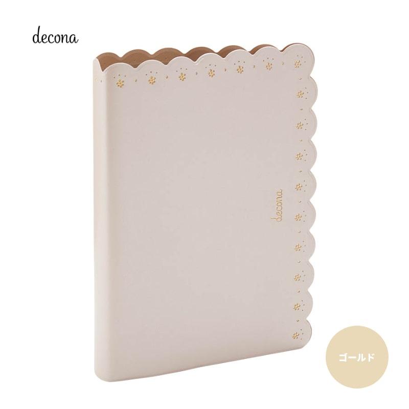レイメイ decona デコナ システム手帳 リフィルファイル A5 20mm  ブルー/バイオレット/ピンク/ゴールド HAF618
